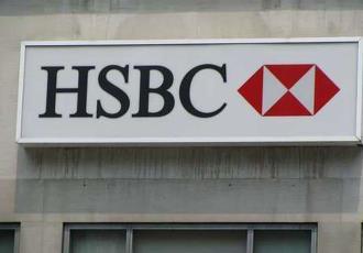 En día de quincena... se cae el sistema de HSBC