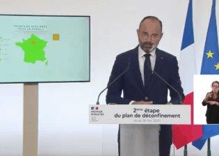 Reabrirán restaurantes, cafés y bares el 2 de junio de Francia; franceses podrán circular libremente