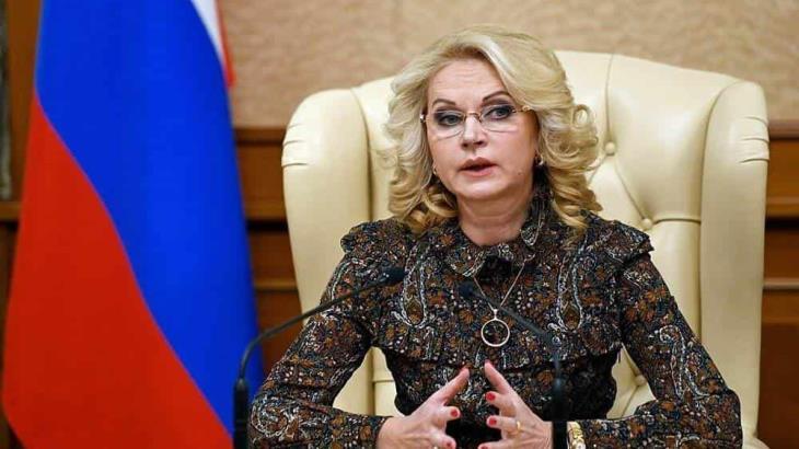 """Vacuna """"prometedora"""" contra el COVID de origen ruso podría empezar su producción en septiembre"""