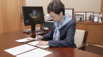 Impone EU sanciones contra jefa ejecutiva de Hong Kong y 12 funcionarios chinos