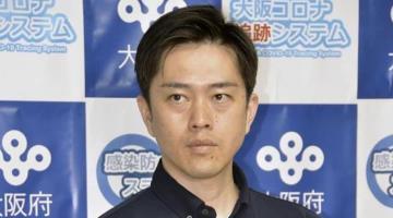 Gobernador de Osaka manda a ciudadanos a hacer gárgaras de providona yodada para prevenir el COVID
