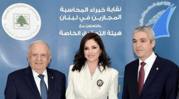 Renuncia ministra de Información de Líbano; dice que no han sabido responder a la gente tras la explosión