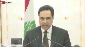 Renuncia primer ministro de Líbano
