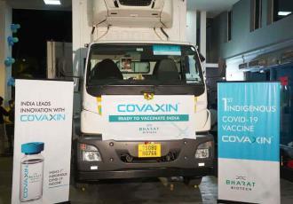 Brasil suspende ensayos clínicos de la vacuna anticovid Covaxin