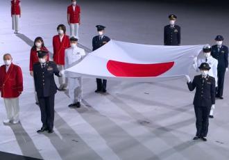 Da inicio la ceremonia de inauguración de los Juegos Olímpicos de Tokio 2020