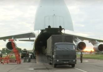 Envía Rusia ayuda humanitaria a Cuba, ante bloqueo económico de EE. UU. y aumento de contagios de COVID-19