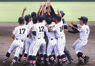 Japón remonta y vence 4-3 a la novena Dominicana en el debut del beisbol en los Juegos Olímpicos